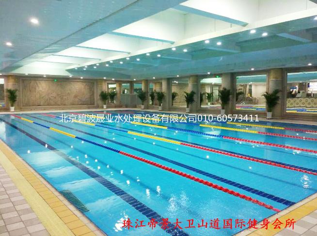 北京大卫山道健身房游泳馆设备