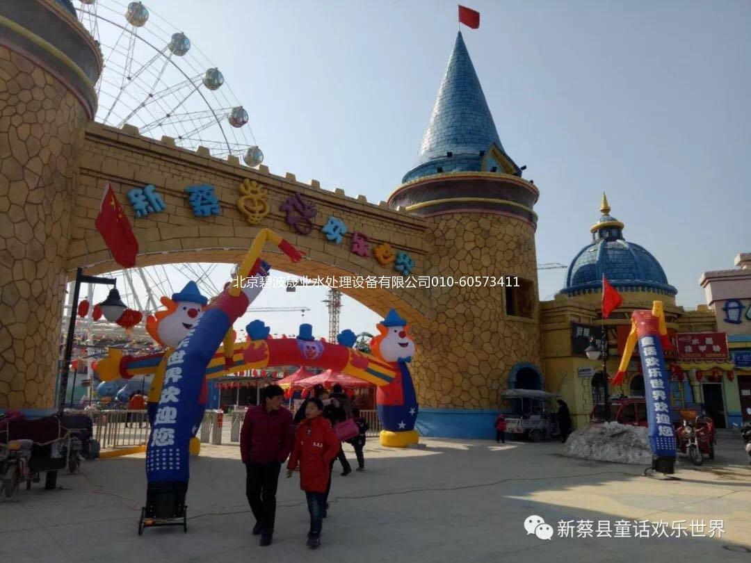 河南新蔡水韵天街水上乐园工程