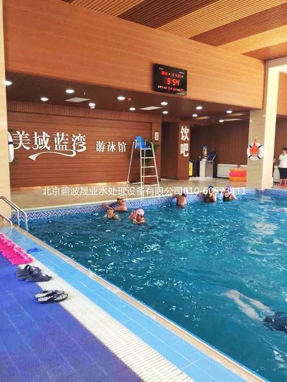 内蒙古扎兰屯美域蓝湾游泳池工程--点击