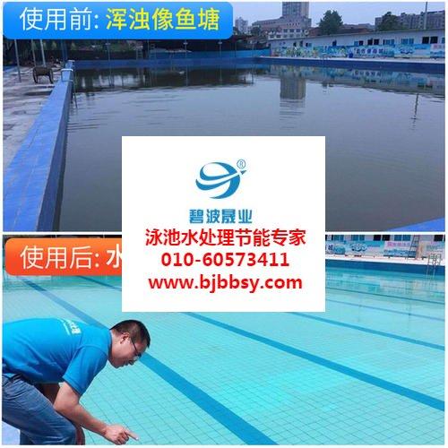 游泳池水氯消毒技巧