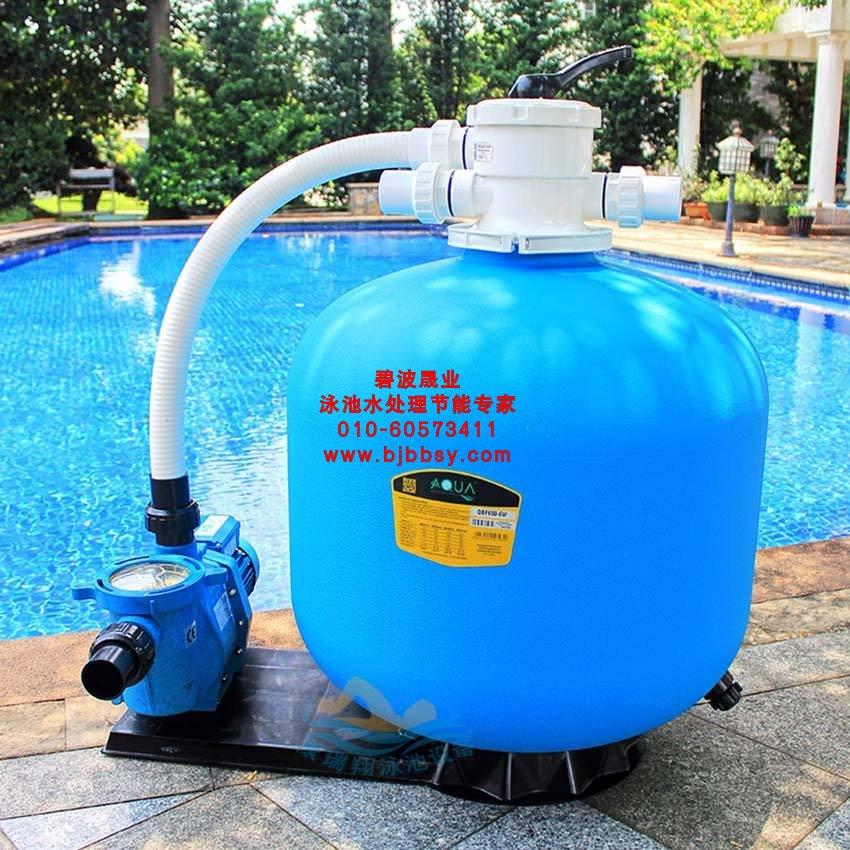 砂缸连泵一体机