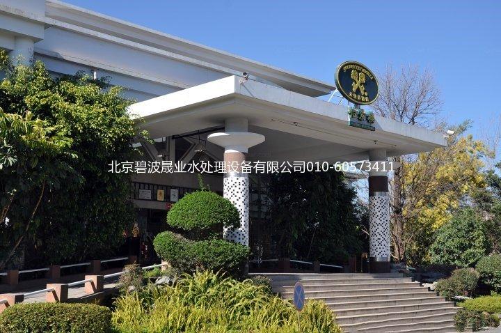云南昆明怡景园大酒店游泳池工程